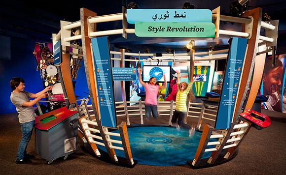 MA-ME-Style-Revolution-jpg