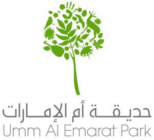 UmmAlEmarat-Park-logo